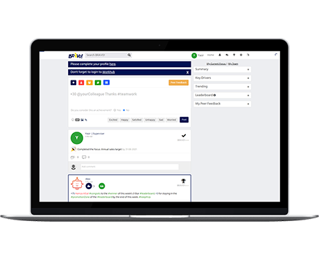 Share Organizational Performance with Collect Customer Feedback feature